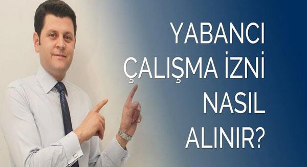 سایت های کاریابی در ترکیه