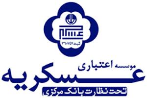 استخدام موسسه مالی ملل