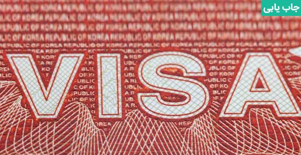 شرایط اخذ ویزای کار برای تدریس زبان انگلیسی