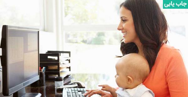 کار اینترنتی در منزل بدون سرمایه