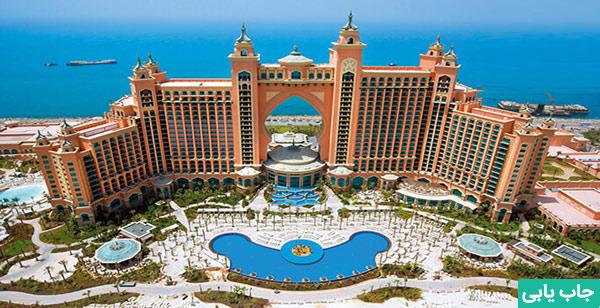 استخدام در هتلهای خارج از کشور
